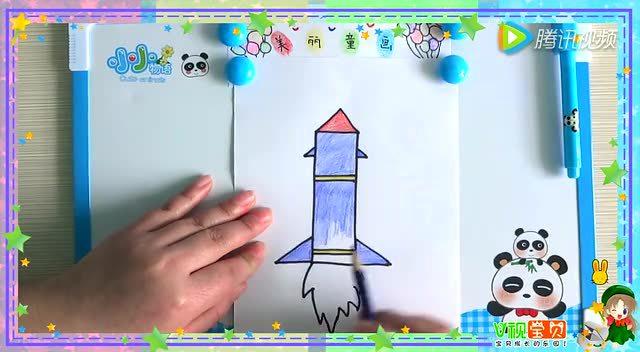怎样画火箭 幼儿简笔画