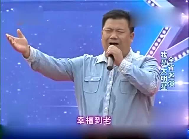 我是大明星:张伟宏《爸爸妈妈》