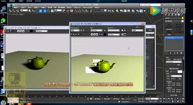 聚光灯的应用3dmax建模 3dmax室内设计