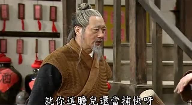 【武林外传】老邢离开七侠镇是哪一集 老邢穿着黑衣来到同福客栈是哪图片