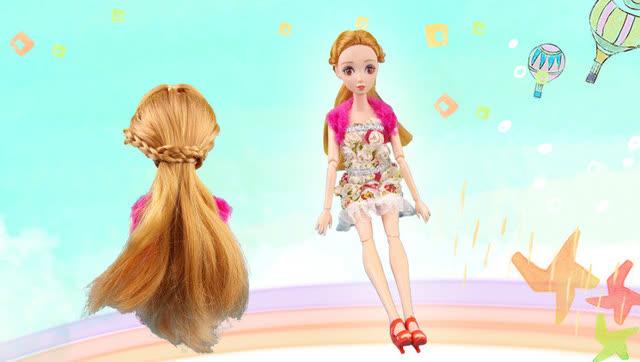 芭比娃娃diy美装编发教程来啦 公主低马尾花裙毛绒披肩造型秀