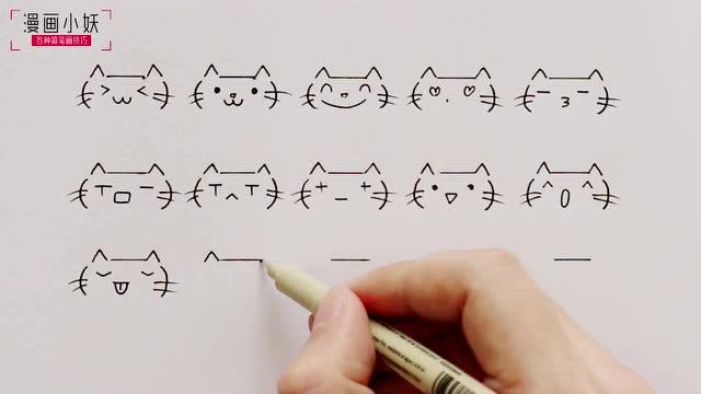 简笔画:可爱的猫咪表情包