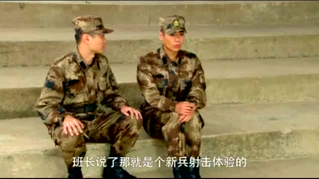 何晨光打了王艳兵的自信-电视剧-3023视频-3023谍战剧的几个看点图片