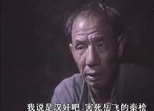 江演的抗日喜剧_让周星驰都甘拜下风的抗日战争喜剧,经典回味无穷!