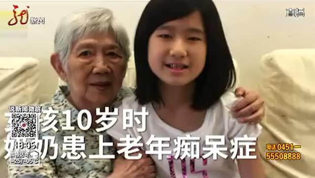 女孩手绘说明书 教奶奶用手机