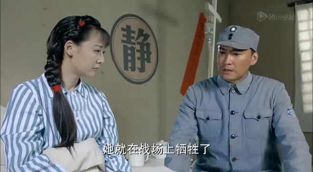 野山鹰 15 - 电视剧 - 3023视频 - 3023.com