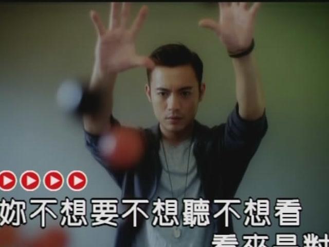 范逸臣《我是谁》 - mv - 3023视频 - 3023.com