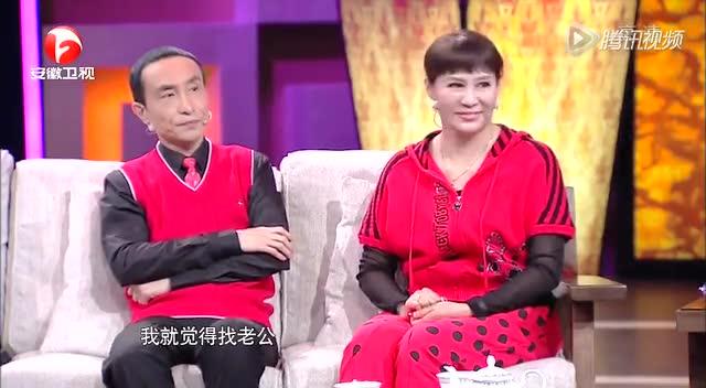 巩汉林常常称赞老婆金珠图片