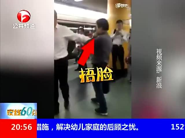地铁偷拍女乘客