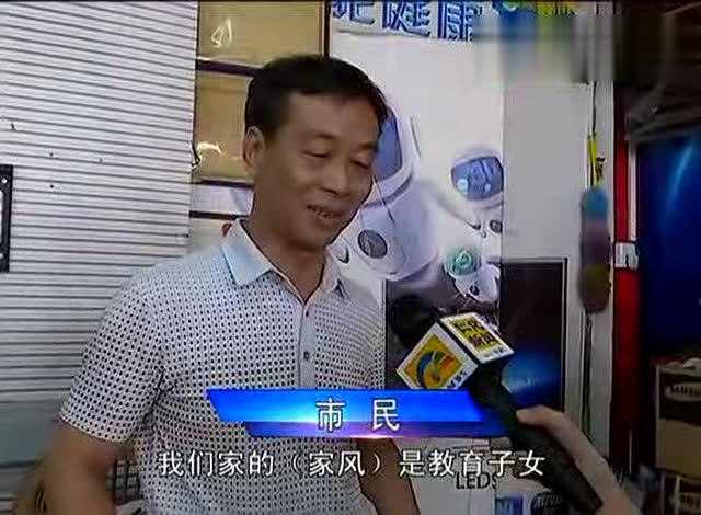 街头采访活动 幼儿园小记者忙并快乐着