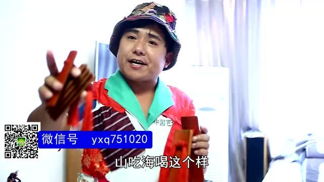 杨晓琼的老婆_杨晓琼莲花落