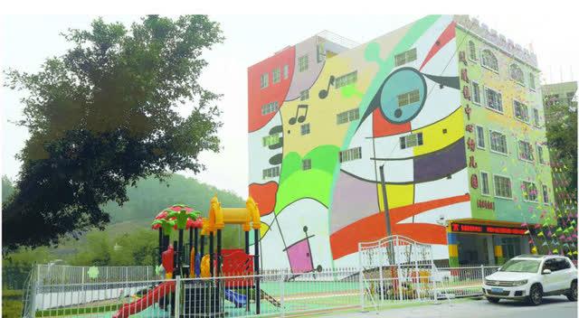 凤凰镇中心幼儿园 宣传片 标清