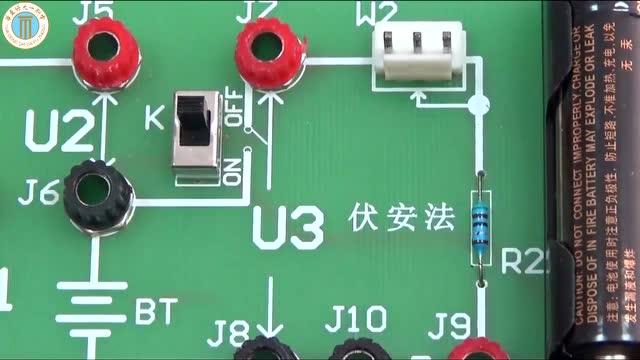 dis测电源的电动势和内阻
