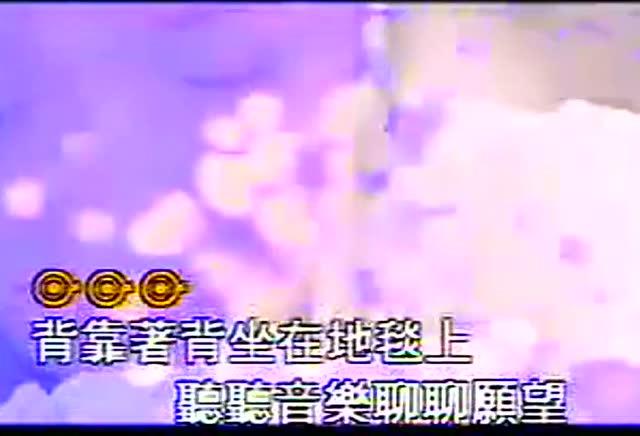 最浪漫的事_最浪漫的事 简谱赵咏华乐谱 新芭网