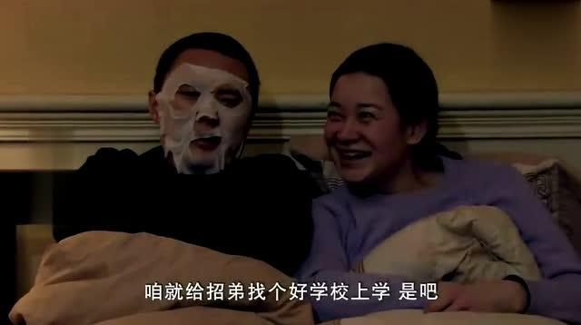 婆婆来了:农村媳妇进京第一次做面膜,把老公吓够呛,好