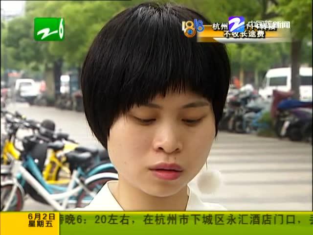 女孩被男子带到理发店 理发师称看到你的发型很有灵感图片