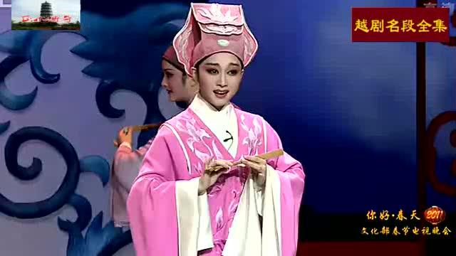 越剧经典选段《梁祝·十八相送》,主演:茅威涛,章益清