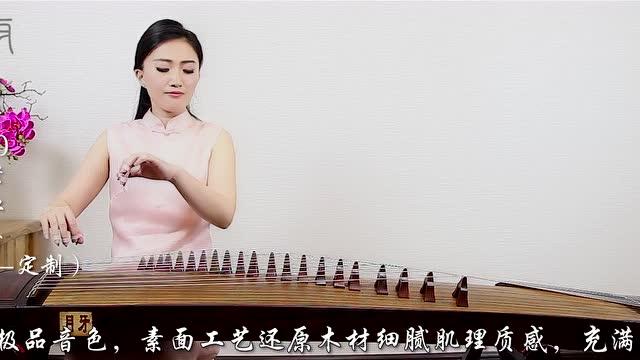 古筝名曲欣赏《瑶族舞曲》by古筝女神唐丽娴