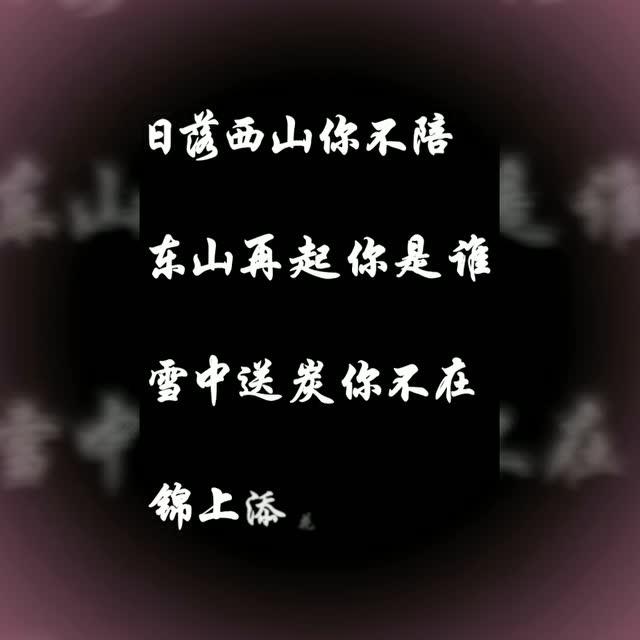 2018-01-15 搞笑 小伙假装破产借钱 兄弟不借钱还出言侮辱 穷兄弟却