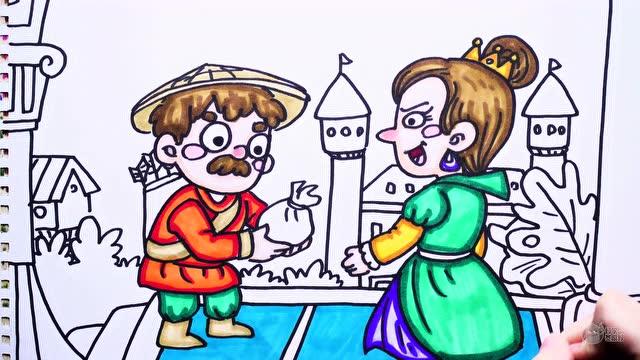 神笔简笔画 中外童话故事 白雪公主儿童绘画马克笔教程大全