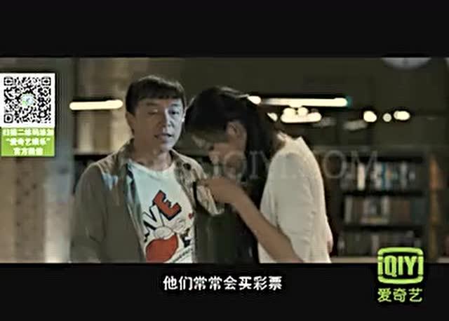 """《101次求婚》赵忠祥""""动物世界范""""探秘屌丝"""
