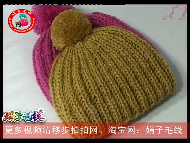 【娟子毛线】帽子编织视频 儿童帽子 双元宝帽子织法