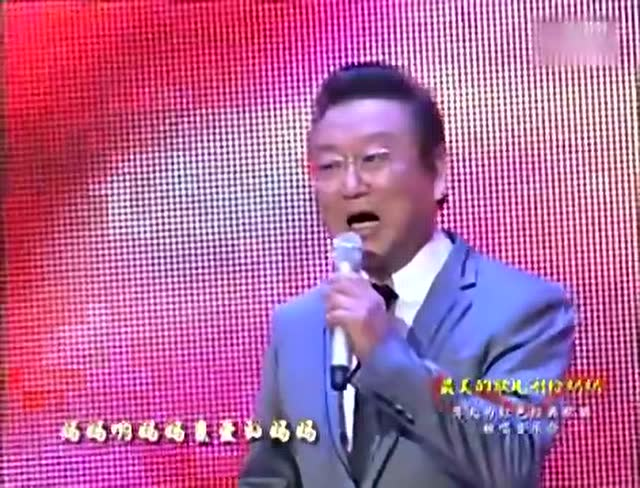 蒋大为《最美的歌儿唱给妈妈》民歌中国经典精选