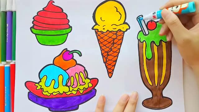 少儿绘画游戏给各样的冰淇淋涂上颜色图片