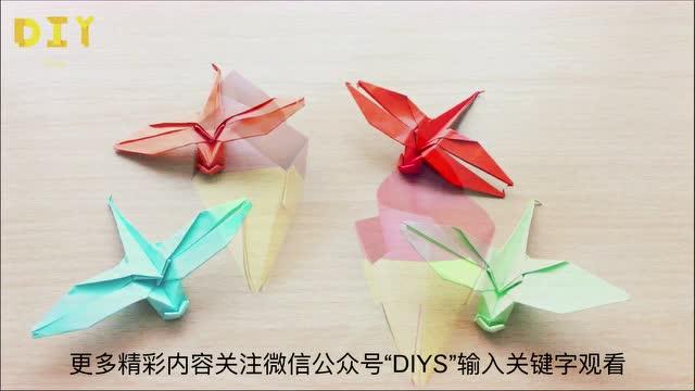 diy折纸 神奇有趣的剪纸 小红花剪纸教学视频