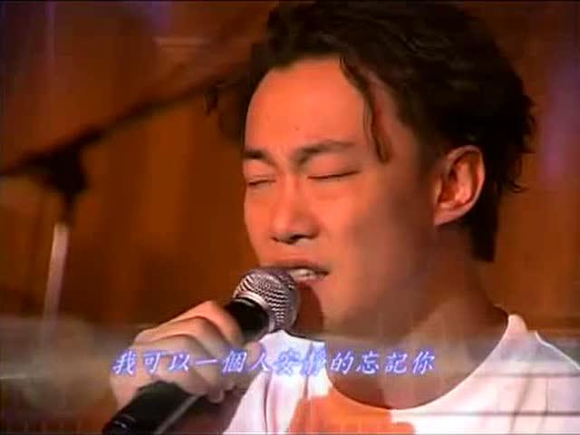 陈奕迅现场演唱《我恨我爱你》好听哭了,满满的感动