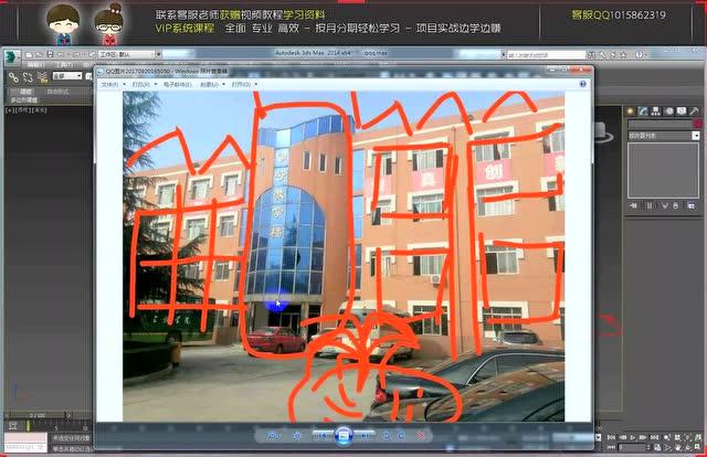 3dmax教程,cad导入3dmax欧式酒店机构布线及建模