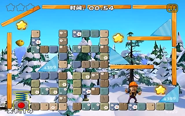 【桃桃】-羽毛强与蜜蜂窝5-2游戏-游戏-3023恐龙视频有三根长尾巴的光头