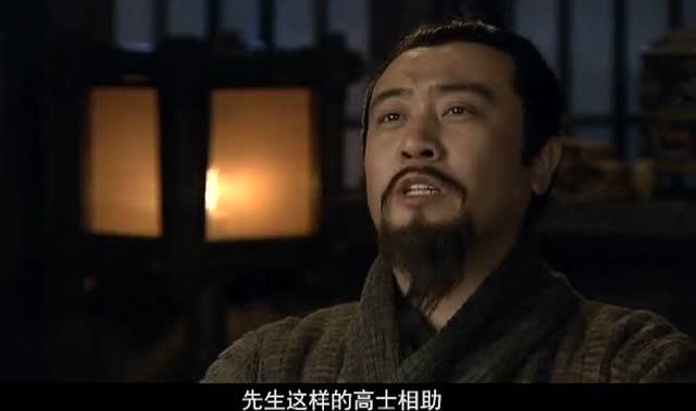 《新三国演义》刘备跪谢元直 - 电视剧 - 3023视频