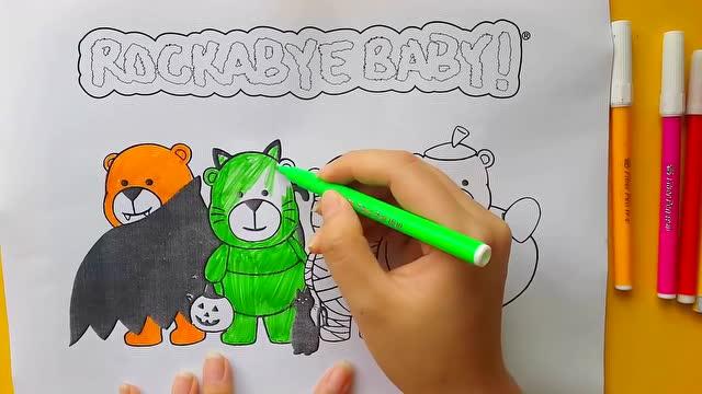少儿绘画给可爱的小熊们画上不同的颜色