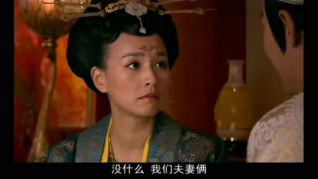 美人天下:武媚娘为皇帝做事,却引来杀身之祸