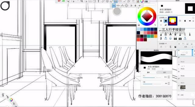 室内设计手绘sketchbook教程 三人行手绘
