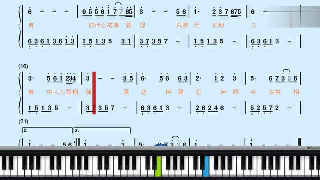 钢琴 西游记插曲 女儿情 简谱视奏 带歌词 感觉这个调子很美