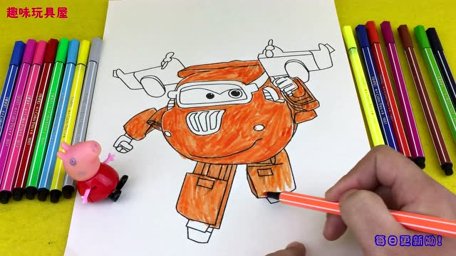 超级飞侠水彩画玩具 小猪佩琪学画画