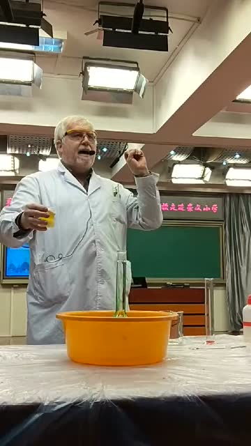 """戴伟老师化学实验秀""""大象牙膏""""已发孩子们阵阵欢呼"""