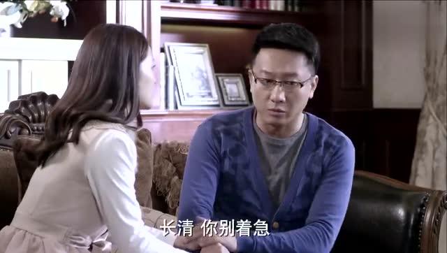 千金归来,潘伟森要和丁雅琴结婚,长清想尽一切办法阻止!