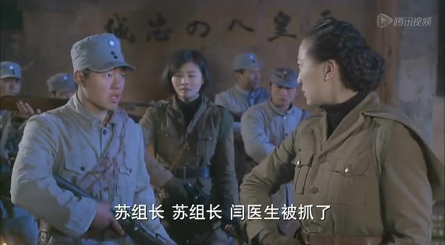 《野山鹰》第15集精彩片花 - 电视剧 - 3023视频 - .