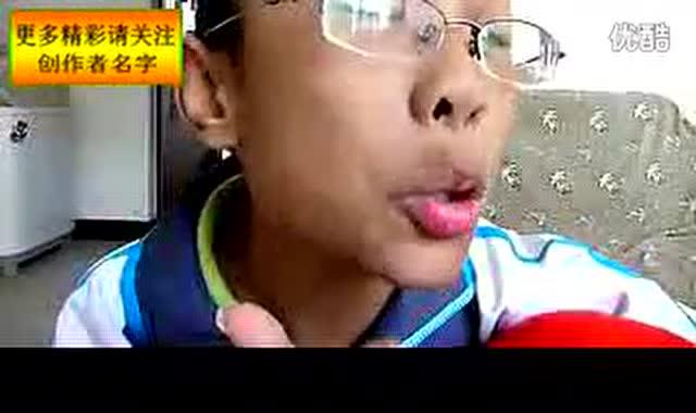 逯爱岩 超级模仿秀 - 搞笑 - 3023视频 - 3023.com图片