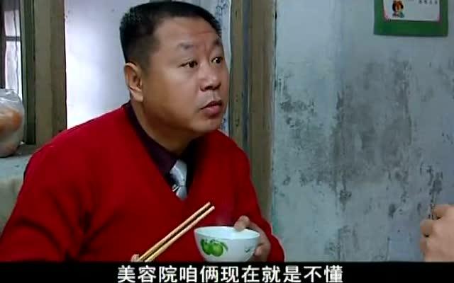 范德彪和赵本山商量做买卖,准备浪子回头好好做生意图片