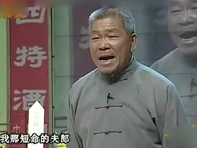 杏花岭哭灵简谱