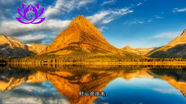 qq风景图片财运