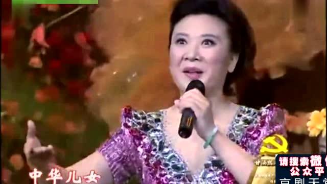 京歌《走向复兴》于魁智李胜素等演唱.mp4
