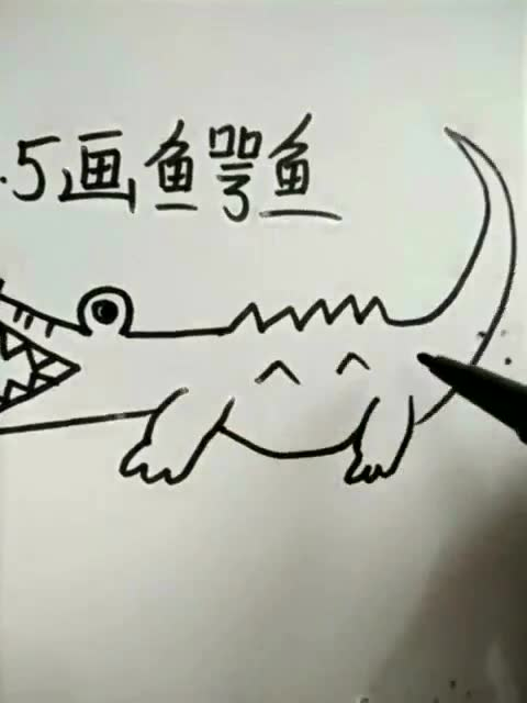 數字簡筆畫,用數字五和二畫出鱷魚
