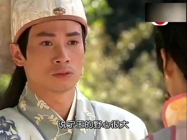 陈豪明知道宁王想造反,却不敢告发