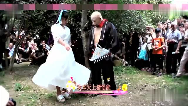 贵州山歌:《猪八戒逗美女》太逗了!