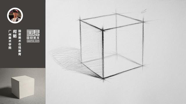 国君美术柯略素描几何体,正方体